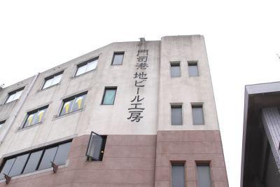 mojiko-jibi-ru-bil.jpg