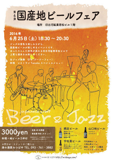 2016-jibi-r-pos.jpg