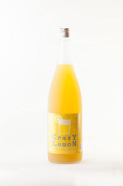 crazy lemon2.jpg