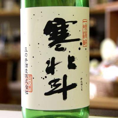 hiyaorosi-kanhoku-omote.jpg